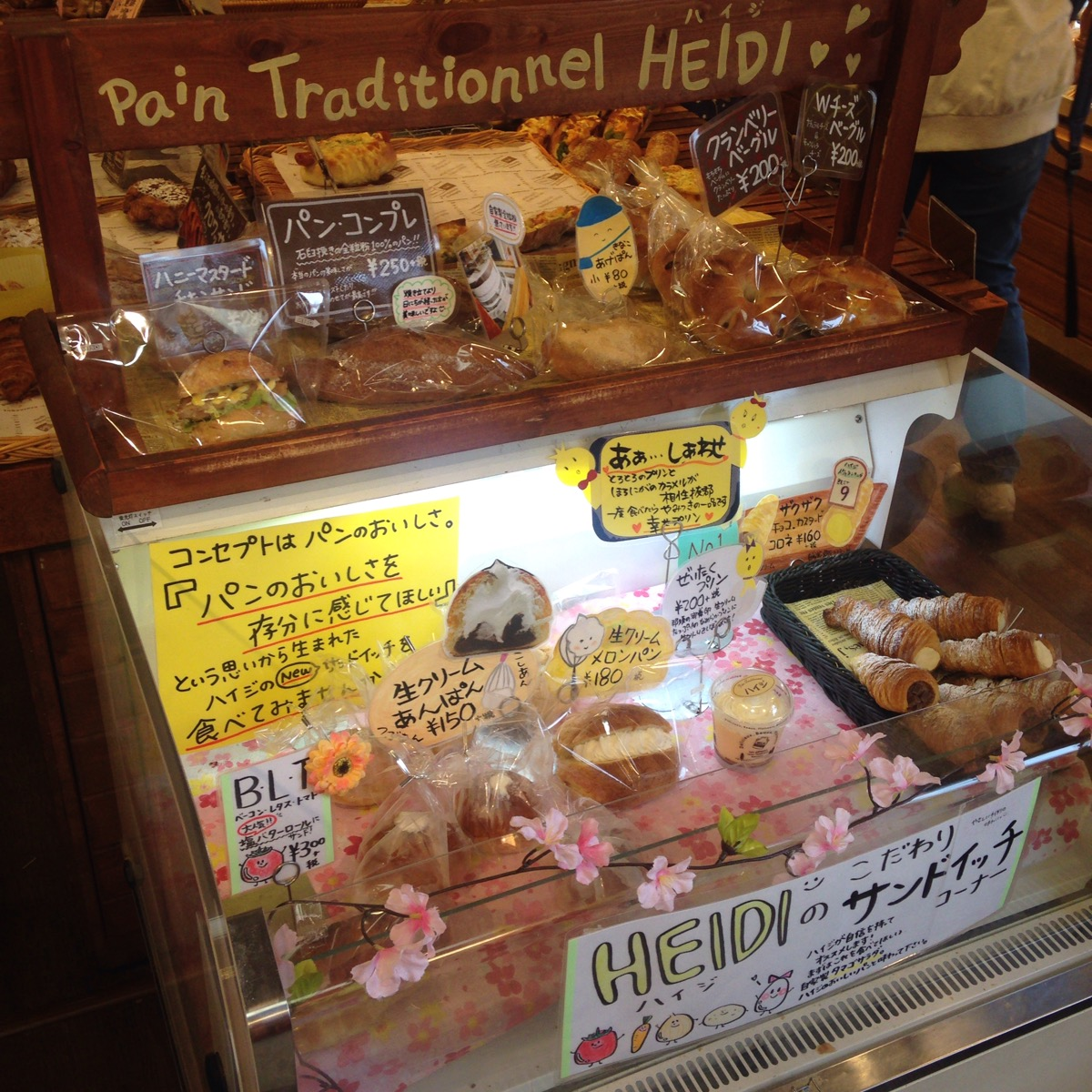 ひっそりと住宅地に隠れたちょっと人に自慢したくなる無添加パン屋『HEIDI(ハイジ)』(千葉県白井市)