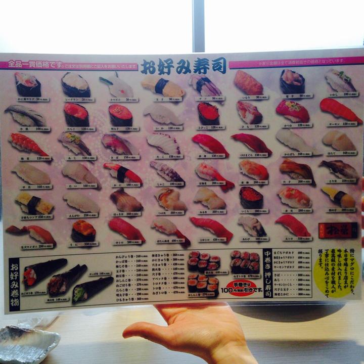 駅から徒歩2分の立地でカウンターでゆったりとお寿司が堪能できる『松栄鮨』