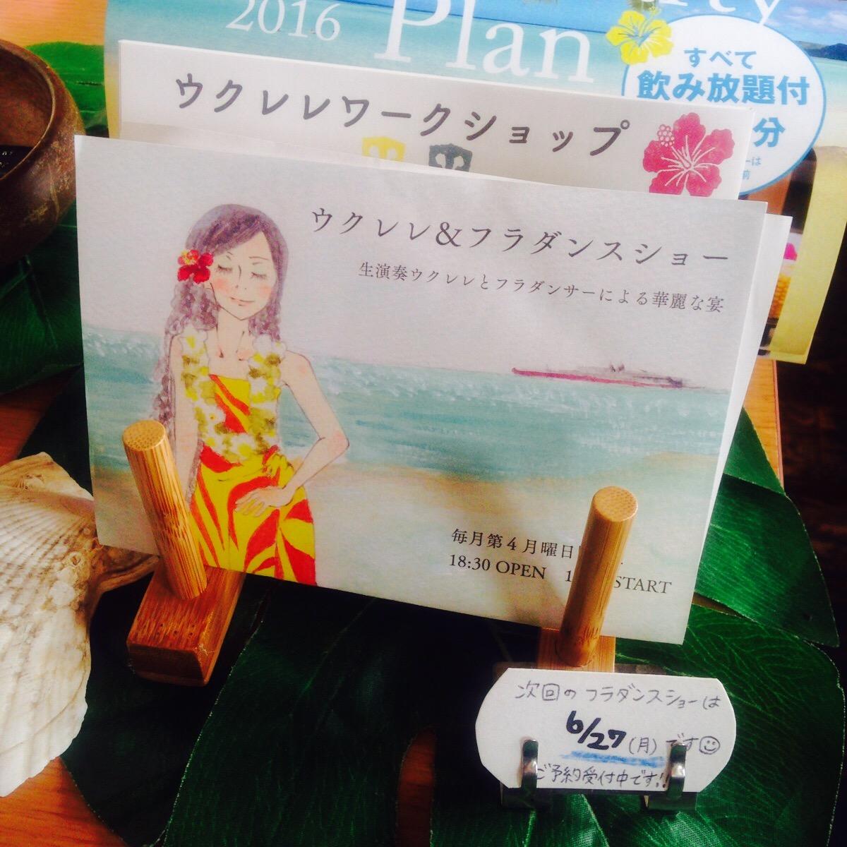 ハワイにいるかのようなゆったりとした気分でくつろげる『アロハカフェ カウカウ』(千葉県鎌ケ谷市)