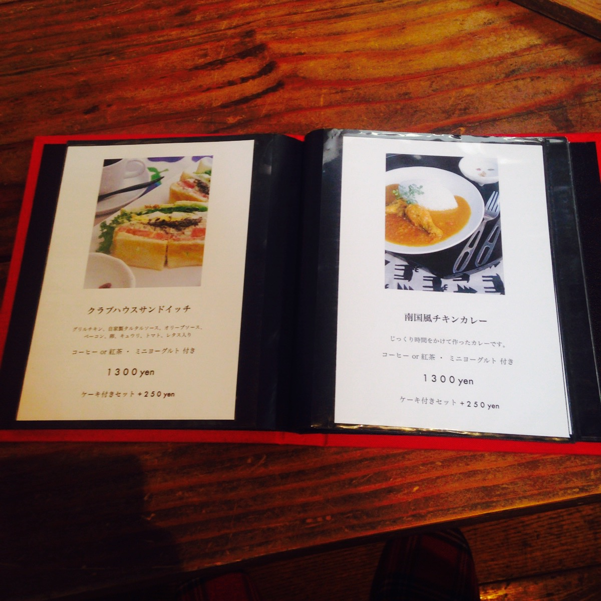 一人で読書をしたくなる素敵な古民家カフェ&ギャラリー『アンティグア』(千葉県流山市)