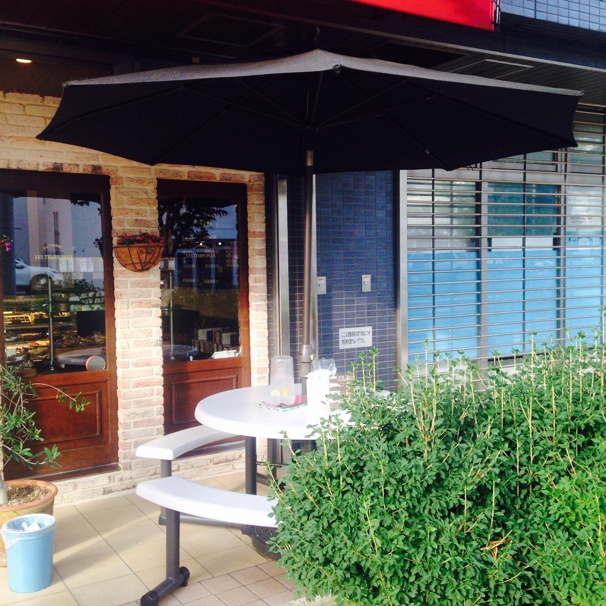 住宅街の中にひっそりと佇む洋菓子店『レタンプリュス』カフェスペース・テラス有り